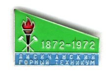 USSR Mineralogical Badges