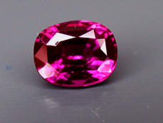 GIA Certed UNHEATED 1.55ct Oval Ruby