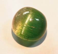 published rare bicolor tourmaline cat's eye